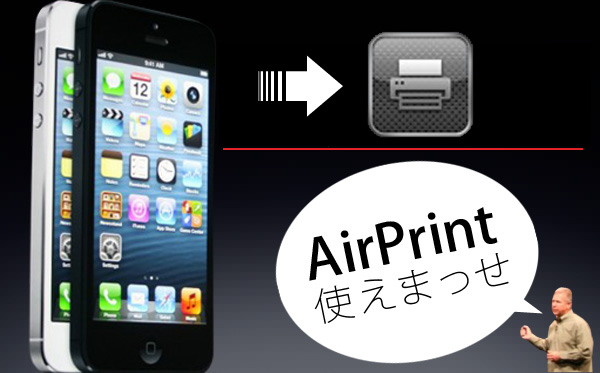airprint-tips.jpg